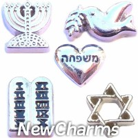 CSL163 Shalom Religious Charm Set for Floating Lockets