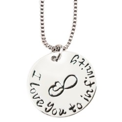 N29 Love You to Infinity Stamped Necklace
